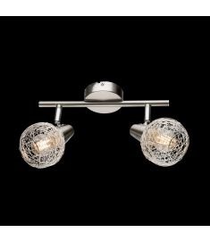 Elmark JULIE mennyezeti spot lámpa, 2xE14, szatén nikkel/alumínium, 955JULIE2