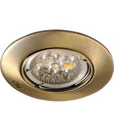 Sapho LUTO beépíthető lámpa, 50W, 12V, bronz 02584